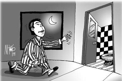 Tiểu đêm nhiều do phì đại tuyến tiền liệt? 1