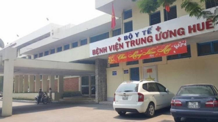 Khoa Ngoại Thận- tiết niệu - Bệnh viện Trung ương Huế 1